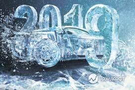 https://www.tradesoft.ru/upload/iblock/42a/new-year_sm.jpg