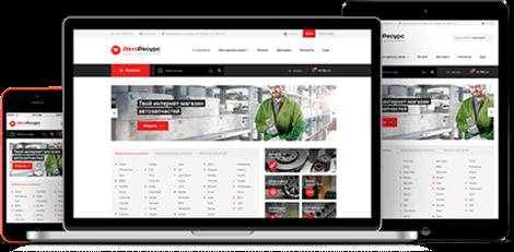 adee4a1ee1b Веб-АвтоРесурс  платформа для создания интернет магазин автозапчастей